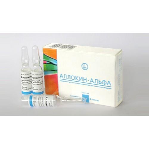 Аллокин-альфа пор/ин 1мг №3
