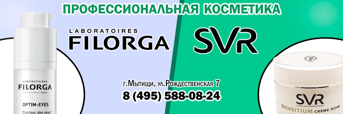 Filorga and SVR