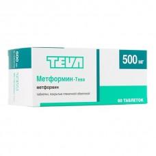 Метформин-Тева 500мг №60 таблетки покрытые оболочкой