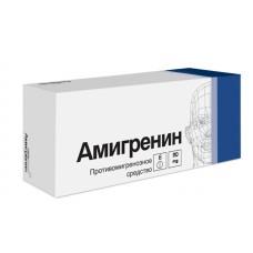 Амигренин 50 мг № 6 таб