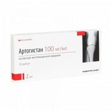 Артогистан амп. 100мг/мл 1мл №10
