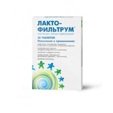 Лактофильтрум 500мг №30 таблетки