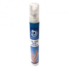 Дивинити гель-спрей для рук косметический антибактериальный фл. 10мл