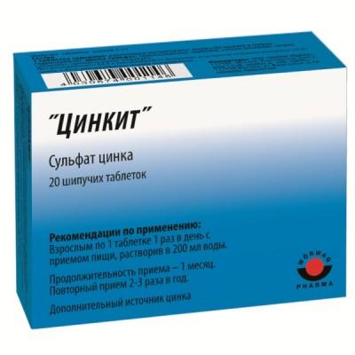 Витамины цинк купить в Аптеке