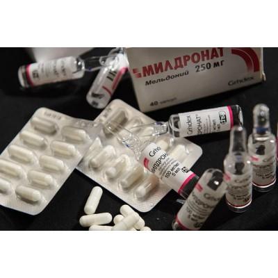 Милдронат - улучшение метаболизма и энергообеспечение тканей