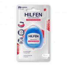 Зубная нить Хилфен клубника 50м