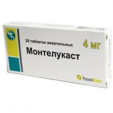 Монтелукаст таблетки жевательные 4 мг №10