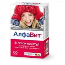 Алфавит Сезон простуды №60 таб