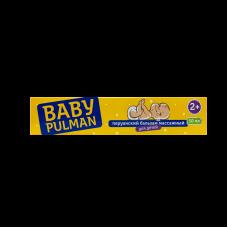 АВЕН Перуанский бальзам массажный для детей  baby pulman