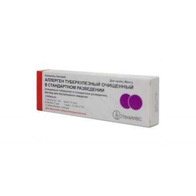 Туберкулин инструкция по применению
