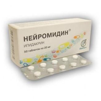 Нейромидин 20мг №50 таб