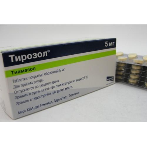 тирозол при каких диагнозах пить