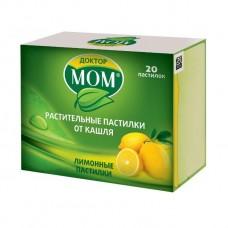 Доктор Мом Лимон №20 паст.