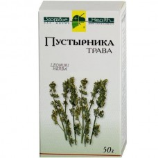 Пустырника трава 50г пачка