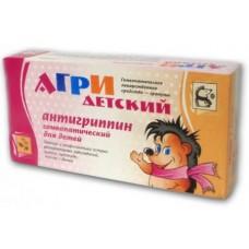 Агри антигриппин д/детей 10г гран