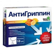Антигриппин мед/лимон 5г №10 пор