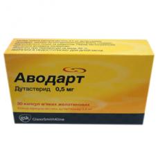 Аводарт 0,5мг №30 капс