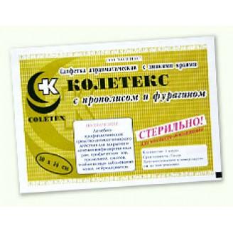 Колетекс салфетка с прополисом и фурагином 10х14см №1 л.к.
