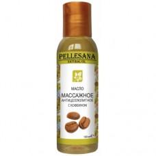 Pellesana масло массажное антицелл с кофеином 100 мл.