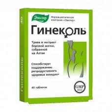 Гинеколь 0.24 №40