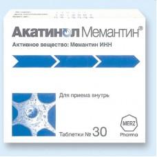 Акатинол Мемантин 10мг №30 таб п/о