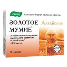 Мумие Алтайское Золотое 200мг №20 таб