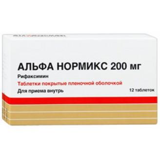 Альфа нормикс 200мг №12 таб