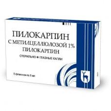 Пилокарпин 1% 1,5мл №5 тюб/кап гл кап