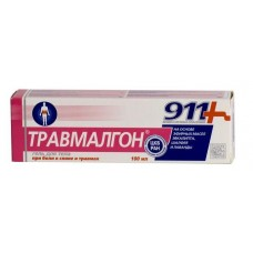 911 Травмалгон гель д/тела 100мл