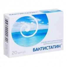 Бактистатин 0,5г №20 капс