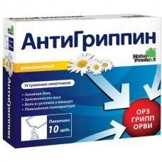 Антигриппин ромашковый 5г №10 пор