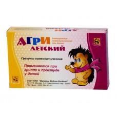Агри антигриппин д/детей 20г гран