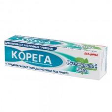 Корега 40г крем освежающий вкус для фиксации зубных протезов