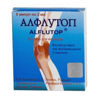 Алфлутоп 2мл №5 амп