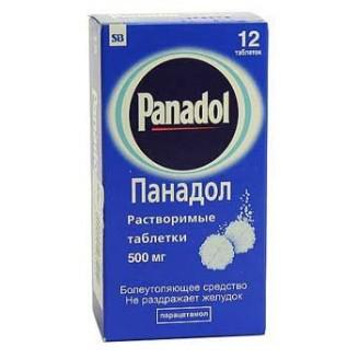 Панадол 0,5г №12 таб раств