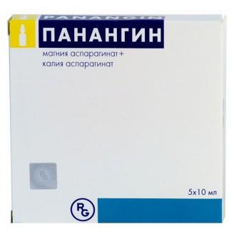 Панангин 10мл №5 амп.