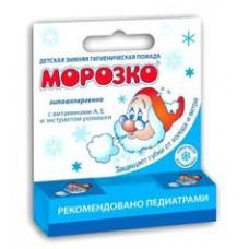 Помада губная Морозко 2,8г детская в футляре