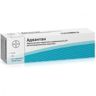 Адвантан 0,1%-20г эмульсия