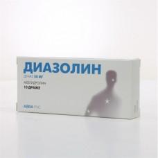 Диазолин 50мг №10 драже