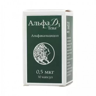 Альфа Д3 0,5мкг №30 капс.