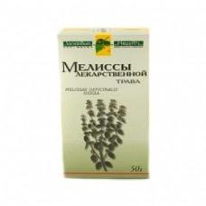Мелиссы лекарственной трава 50г пачка