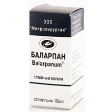 Баларпан протектор глаза гелевый 10мл капли