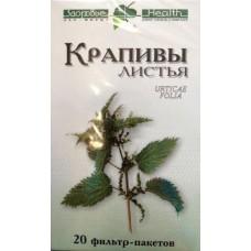 Крапивы листья 1,5г №20 ф/п