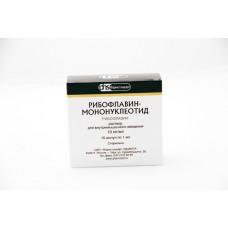 Рибофлавин-мононуклеотид р-р д/ин. 1% 1мл №10 амп