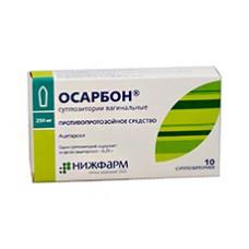Осарбон 0,25 №10 супп ваг