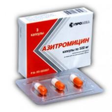 Азитромицин 500мг №3 таб