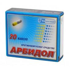Арбидол 100мг №20 капс