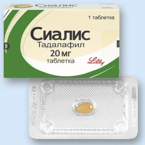 Сиалис  купить Сиалис таблетки цена инструкция по