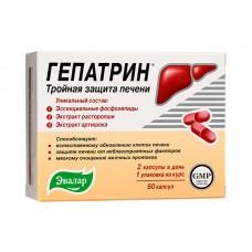 Гепатрин 0,33г №60 капс
