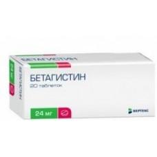 Бетагистин 24 мг №20 таб